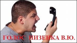 nizenko_fak