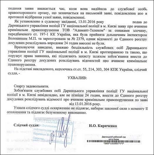 Пєтухов І.М., Лагодич Н.В., Дорошенко Т.А._0