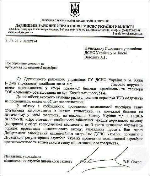 Пєтухов І.М., Лагодич Н.В., Дорошенко Т.А._10