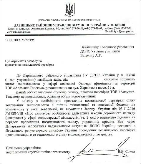 Пєтухов І.М., Лагодич Н.В., Дорошенко Т.А._11