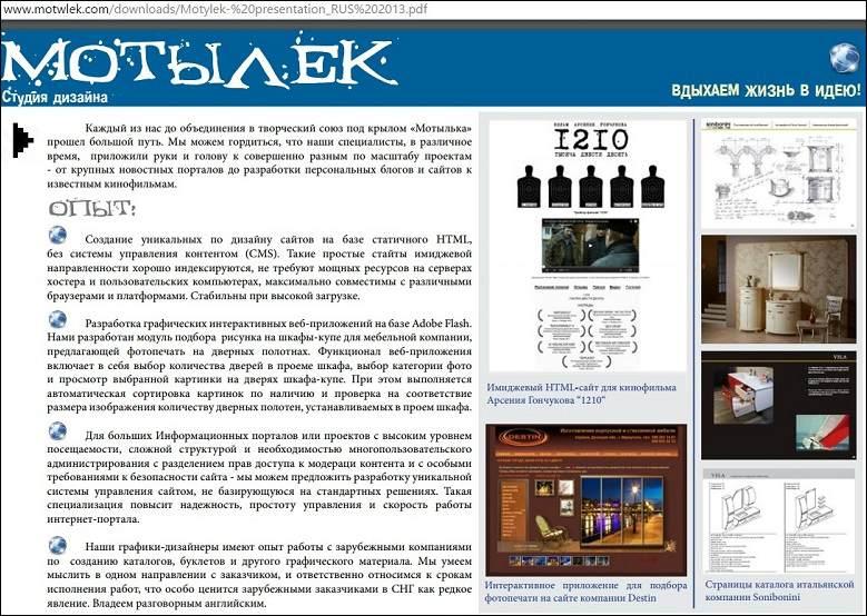 fop-remennikov-s-v-prixovuvannya-pracivnikiv