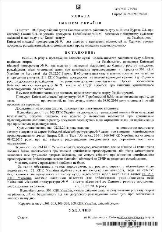 батрак_ткач