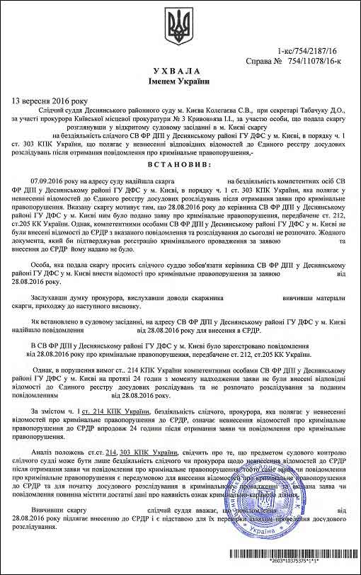"""Ременнікова С.В., студія """"Мотильок», Олена Кір'янова"""