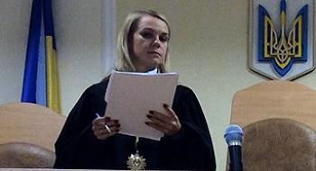 суддя Москаленко Катерина Олександрівна