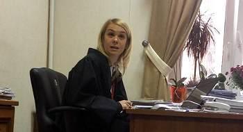 фото судді москаленко