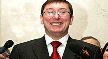 генеральный прокурор луценко