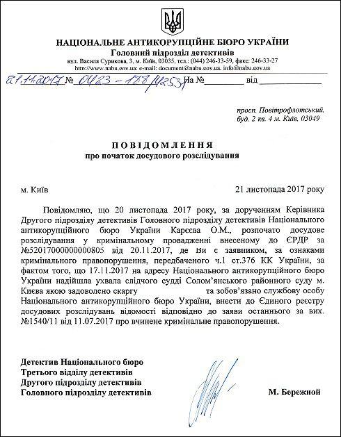 pyetuxova-i-m-doroshenko-t-a-yerdr