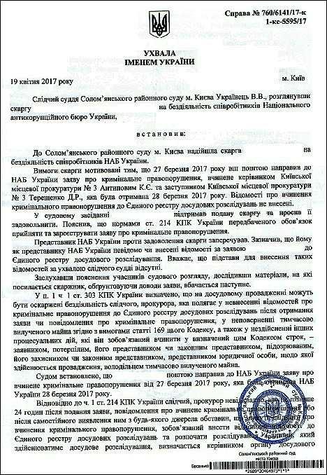 Антипов Костянтин Євгенійович єрдр