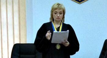 Хардіна Оксана Петрівна суддя фото