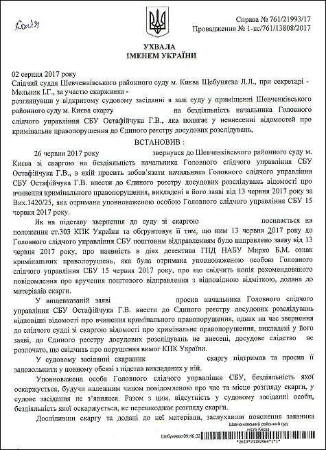 mirko-bogdan-mikolajovich-uxvala