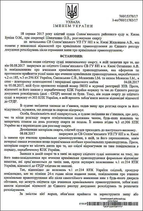 sakovskij-s-v-mozhayev-i-m-uxvala
