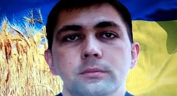 prokuror-danilyuk-yurij-oleksandrovich