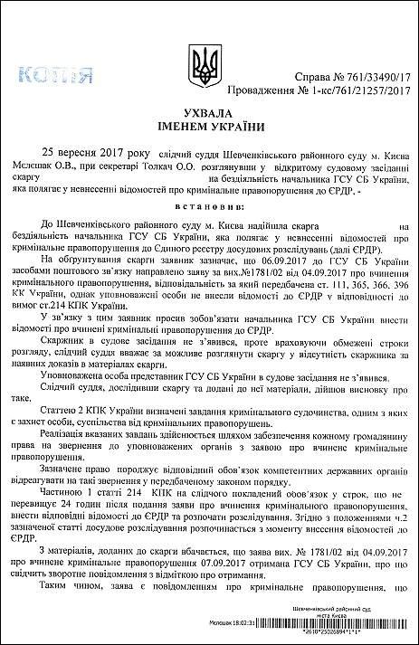 zozulya-yurij-georgijovich-uxvala