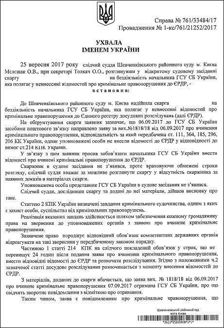 kmda-goncharova-nataliya-oleksi%d1%97vna