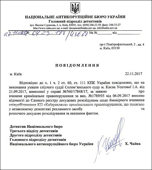 Гончарова-Наталія-Олексіївна-єрдр-5