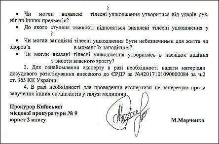 поліцейський Ковальчук Ірина Олександрівна