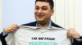 premyer-ministr-grojsman-volodimir-borisovich