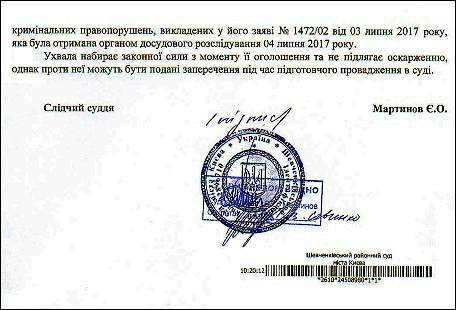 uxvala-pavlushhik-viktor-volodimirovich