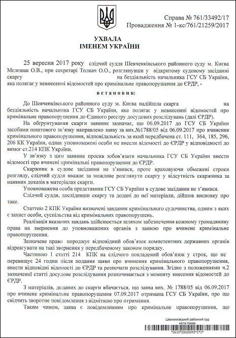 yerdr-goncharova-nataliya-oleksi%d1%97vna