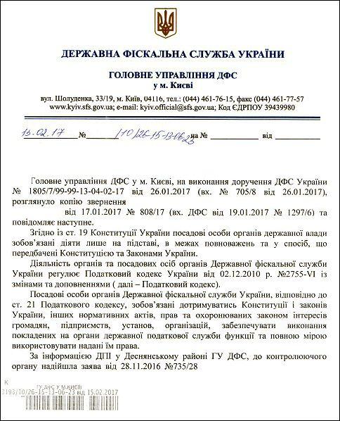 vargich-volodimir-stepanovich-shaxrajstvo