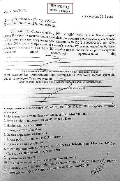 mozhayev-igor-mikolajovich-dopit