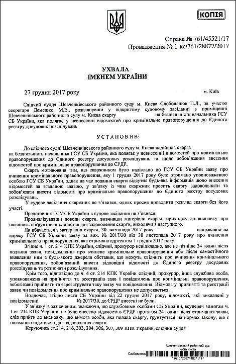 petrenko-p-d-tishhina-d-t-minenko-k-v