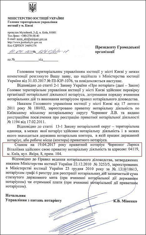 vidpovid-petrenko-pavlo-dmitrovich