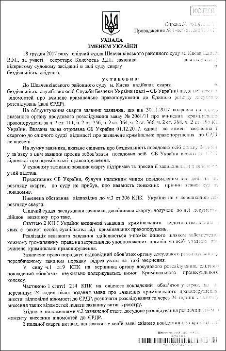 panteleyev-p-o-zagorulko-voronin