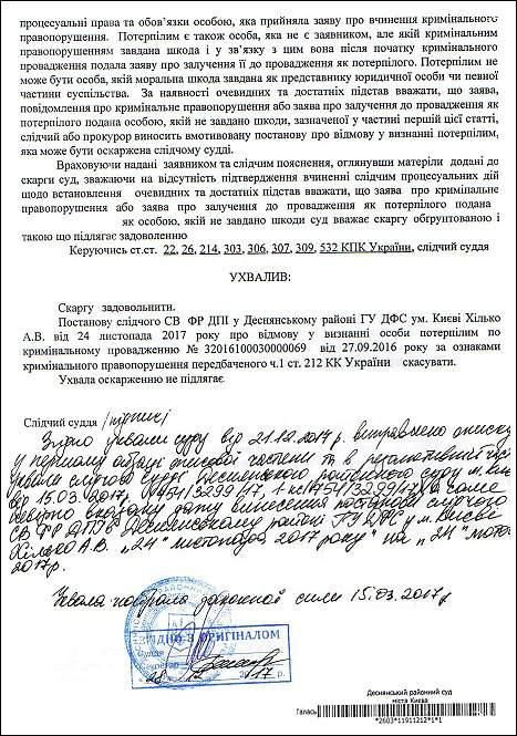 xilko-a-v-poterpilij-uxvala