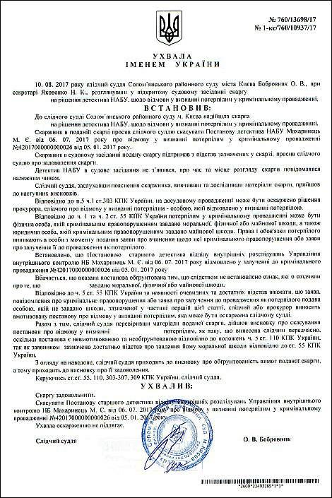 maxarinec-mixajlo-yevgenovich-poterpilij