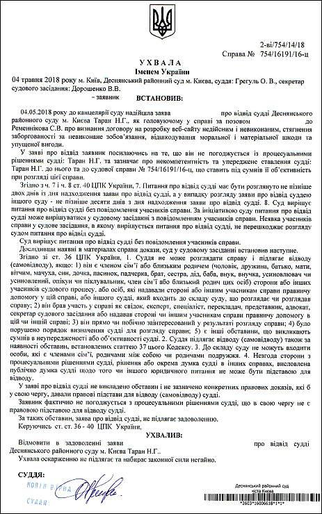 gregul-oleg-vasilovich-shaxrajska-uxvala