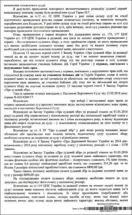 suddya-taran-n-g-shaxrajska-uxvala-2