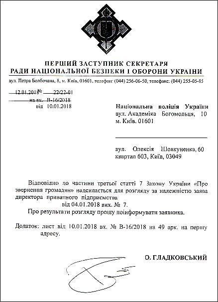 knyazyev-s-m-sekretar-rnbo