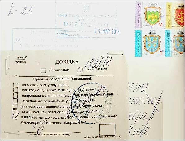 korenyuk-alla-mikola%d1%97vna-notarius-povernennya
