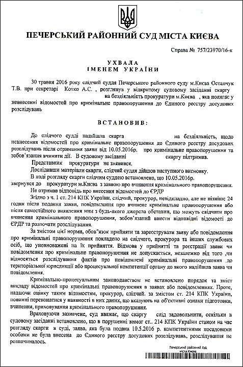 shumejko-dmitro-oleksandrovich-uxvala-1