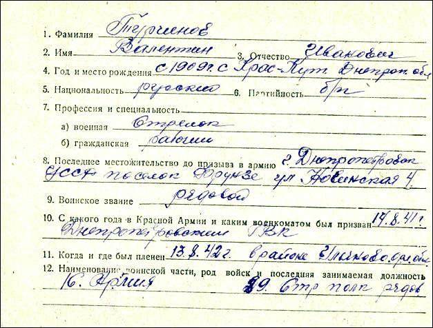 tato-turchinova-o-v-sluzhiv-nimcyam-1