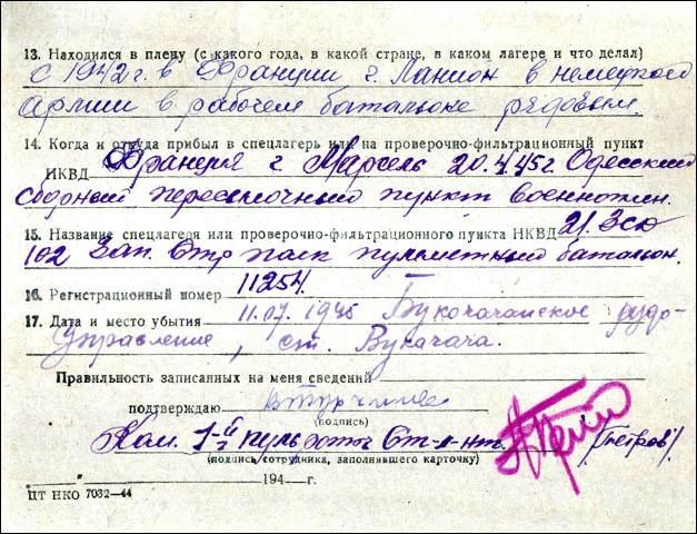 tato-turchinova-o-v-sluzhiv-nimcyam-2