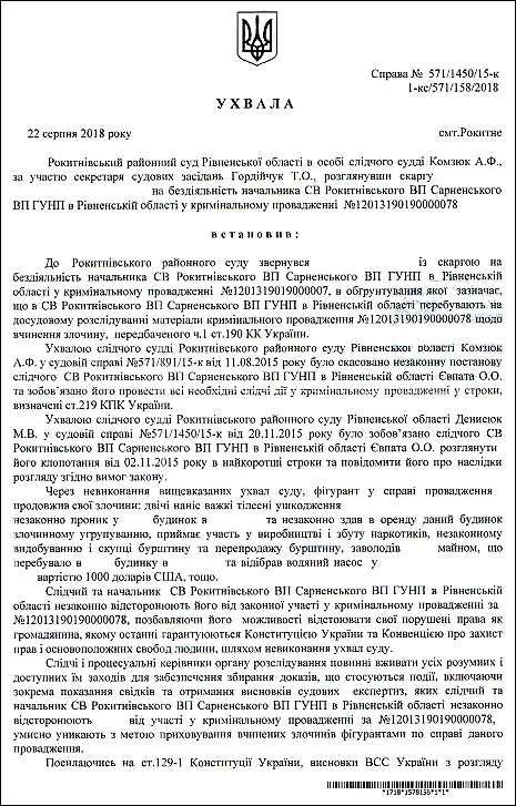 komzyuk-alla-fedorivna-shaxrajstvo-1