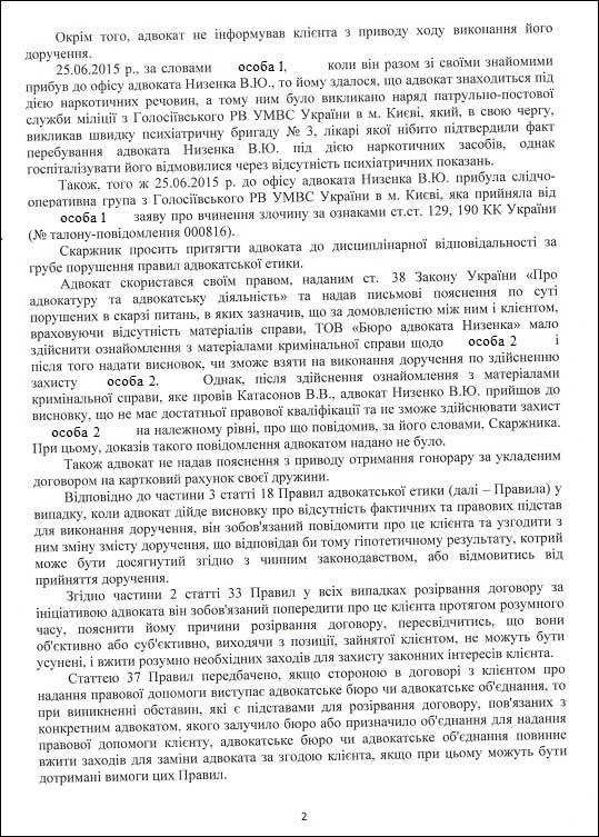 nizenko_kdka_2