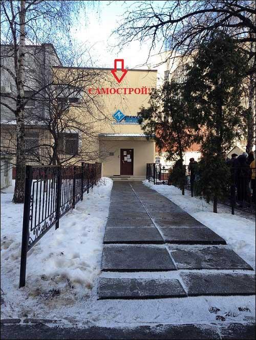 Пєтухов І.М., Лагодич Н.В., Дорошенко Т.А._2