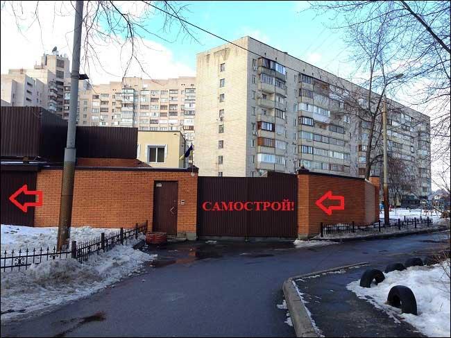 Пєтухов І.М., Лагодич Н.В., Дорошенко Т.А._5