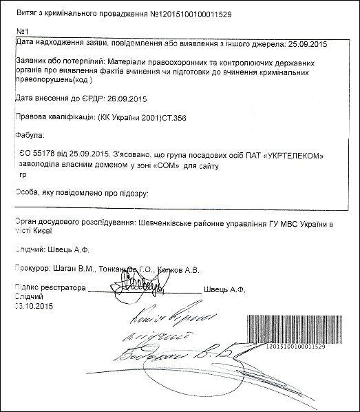 kurmaz-yurij-pavlovich-yerdr