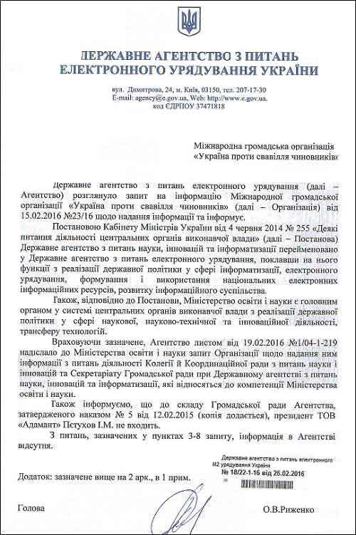 Кінах Анатолій Кирилович