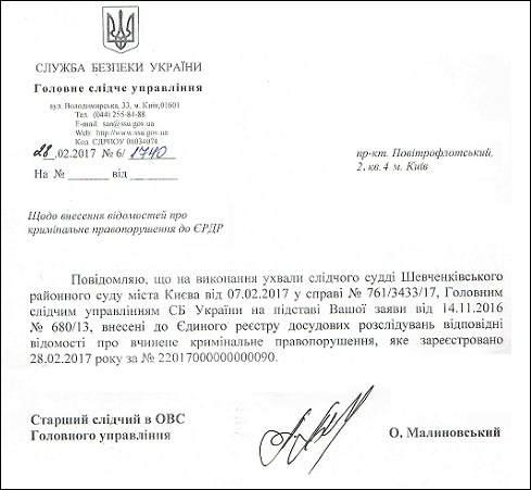 Ігнатенко О.П., Ляхович У.І., Донченко Т.Г.
