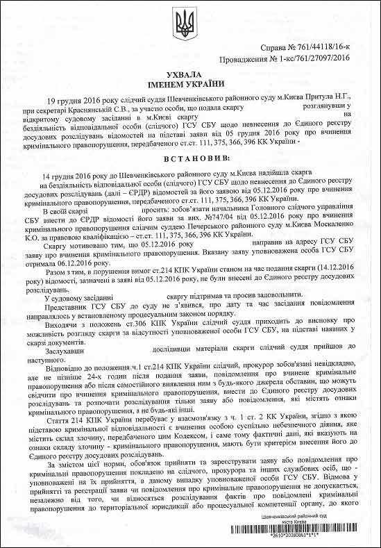 суддя Катерина Олександрівна