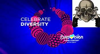 Євробачення Україна Київ 2017