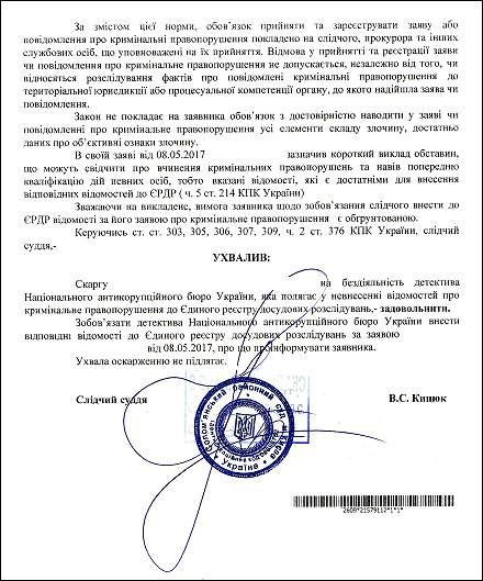Колегаєва Світлана Вікторівна эрдр 2