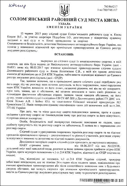 Колегаєва Світлана Вікторівна эрдр
