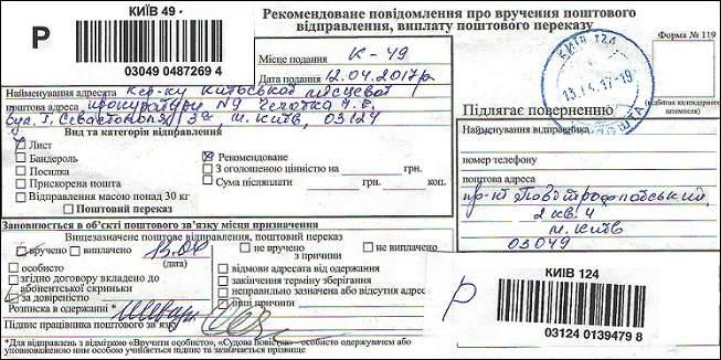 Кізюн Людмила Іванівна рекомендоване