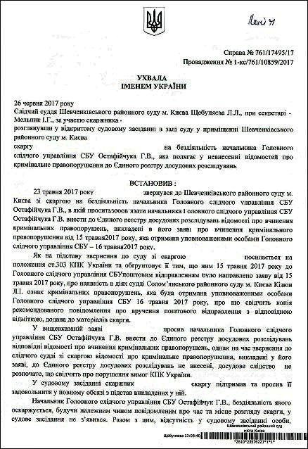 Кізюн-Людмила-Іванівна-єрдр